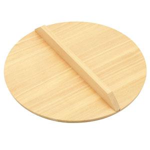【送料無料】ヤマコー 椹・木蓋 約φ60cm 10251