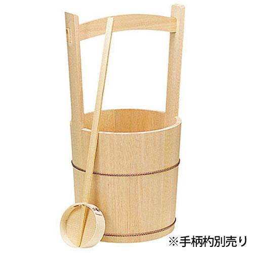 【送料無料】ヤマコー 椹・手桶 12201