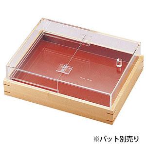 【送料無料】ヤマコー アクリル箱型フードカバー 大 15330