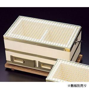 【送料無料】ヤマコー 炭火長角コンロ 金網付 大 21025