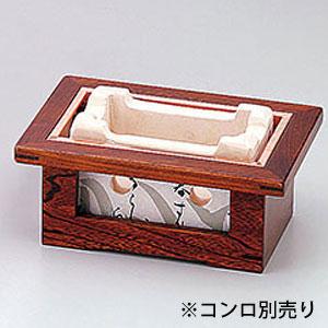 【送料無料】ヤマコー 長角飛騨コンロ(小)用木製コンロ木枠 ミニ長角用 21410
