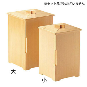 【送料無料】ヤマコー 檜・書院弁当 大 27150