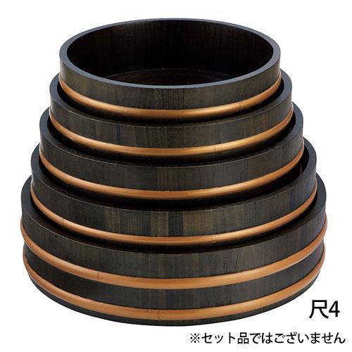 【送料無料】ヤマコー 天然木盛込桶黒彩色 目皿付 尺4 30023