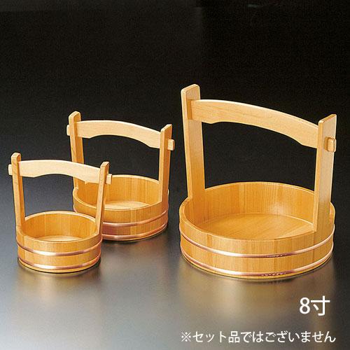 【送料無料】ヤマコー 椹・岡持 目皿なし 8寸 S-240 30103
