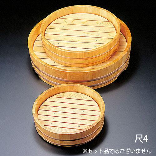【送料無料】ヤマコー 椹・盛込器 目皿付 尺4 31108