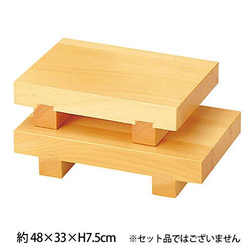 32307 【送料無料】ヤマコー 白木盛台 160