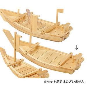 【送料無料】ヤマコー 白木料理舟 M-70 41204【smtb-u】