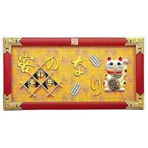 【送料無料】ヤマコー 25号横型客の鈴なり猫 朱塗 金具付 43355