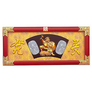 【送料無料】ヤマコー 30号横型俵大黒 朱塗 金具付 43361
