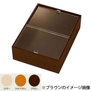【送料無料】ヤマコー eco2 アクリル蓋付ボックス 深型 中 ライトブラウン 43862【smtb-u】