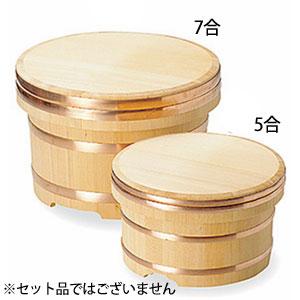 【送料無料】ヤマコー Temahima-Kobo椹・江戸びつ 約7合(約φ24cm) 87353