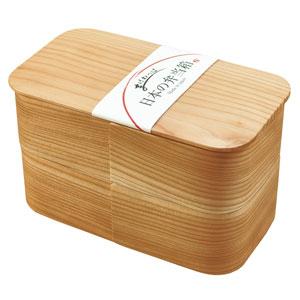 送料無料 追加で何個買っても同梱0円 ヤマコー 日本の弁当箱 二段 89715 5☆好評 激安 長角
