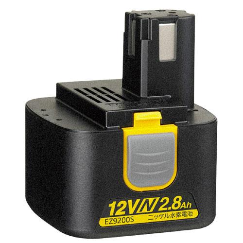 【送料無料】パナソニック PANASONIC ニッケル水素電池パック Nタイプ・12V EZ9200S