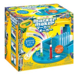 5980円(税込)以上で送料無料&追加で何個買っても同梱0円 Crayola クレヨラ Marker Maker マーカーメーカー 747054