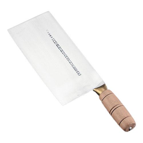 【送料無料】陳枝記 チャンチキ スモールスライサー 小片刀2号 KF1912 BTK5401