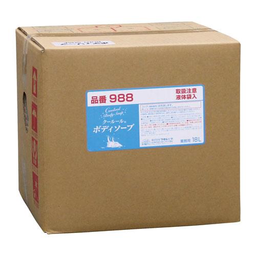 【送料無料】業務用 クールール ボディーソープ 18L ZBD1601【smtb-u】