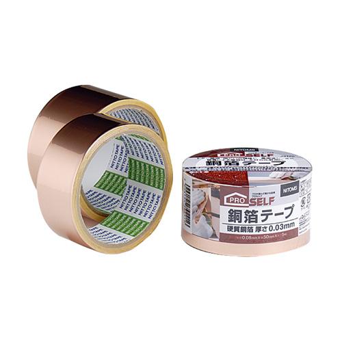 【送料無料】【メーカー直送】ニトムズ 日東 プロセルフ 銅箔テープ 50mm×5m J3170 24巻入