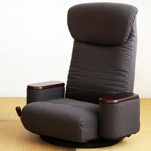 【送料無料】【メーカー直送】ヤマソロ 松風 木製ボックス肘付回転座椅子 グレー 83-872
