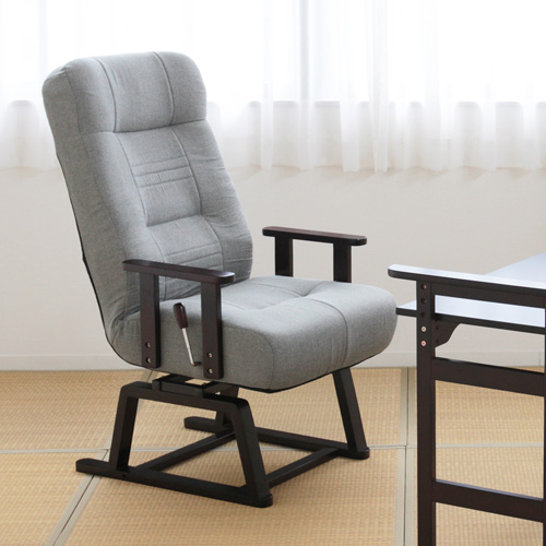 【送料無料】【メーカー直送】ヤマソロ 晶 コイルバネ回転高座椅子 グレー 83-993