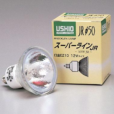 【送料無料】【まとめ買い】ウシオ USHIO ハロゲンランプ EZ10 径50 50W形 10度 10個 JR12V35WLN/K/EZ-H
