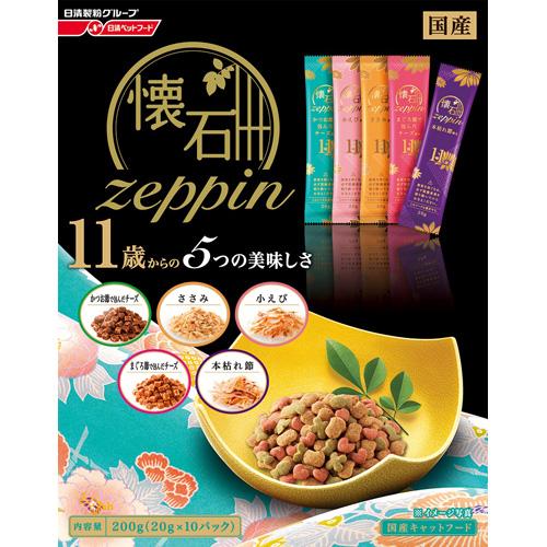 日清ペットフード 懐石zeppin 11歳からの5つの美味しさ 200g ◇◇