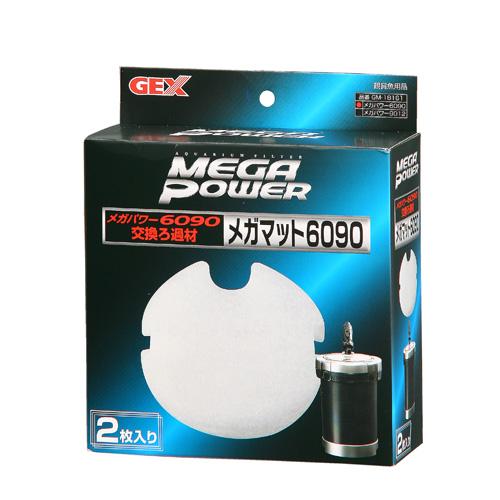ジェックス GEX GM-18161 メガマット 6090用 2枚入