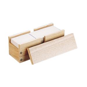 【送料無料】木製業務用かつ箱 タモ材 大 BKT03001
