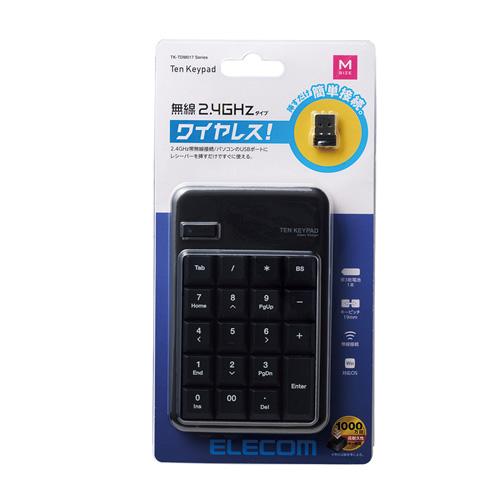 5980円(税込)以上で送料無料&追加で何個買っても同梱0円 エレコム ELECOM ワイヤレステンキーパッド 無線2.4GHz TK-TDM017BK