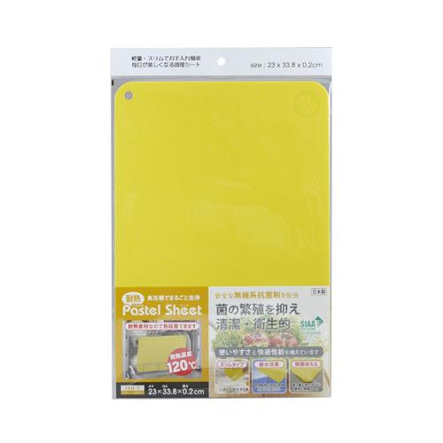 5980円(税込)以上で送料無料!&追加で何個買っても同梱0円! 三洋化成 耐熱パステルシートまな板 イエロー DPSH-Y