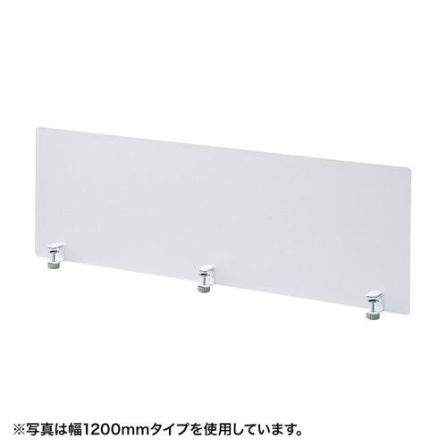 【送料無料】【メーカー直送】サンワサプライ デスクパネル クランプ式 W1800mm SPT-DP180