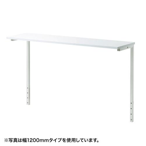 【送料無料】【メーカー直送】サンワサプライ サブテーブル SH-Bシリーズ SH-BS140