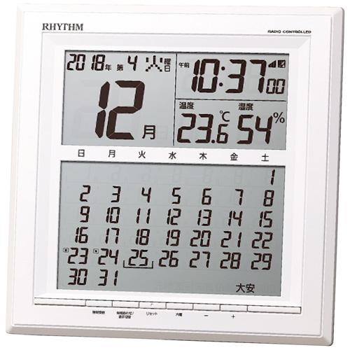 【送料無料】リズム 電波掛置兼用時計 8RZ205SR03