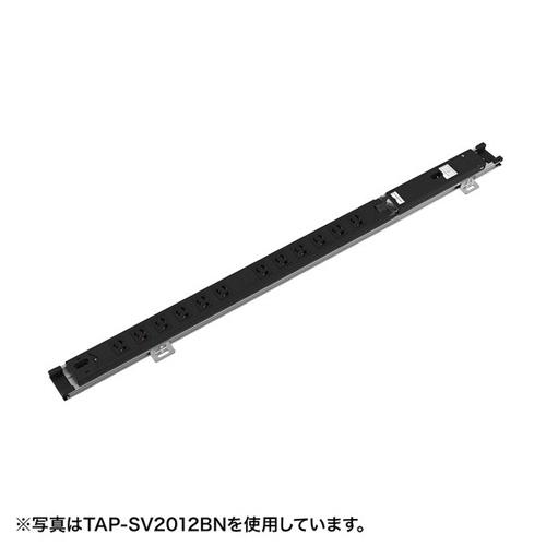 【送料無料】【メーカー直送】サンワサプライ 19インチサーバーラック用コンセント 15A TAP-SV159BN