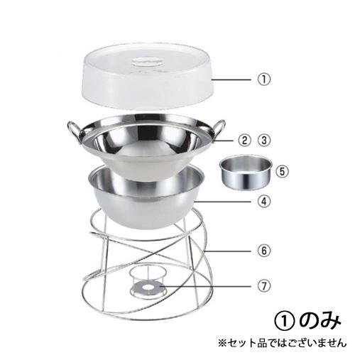 【送料無料】ビュッフェ用中華鍋用カバー 36cm用