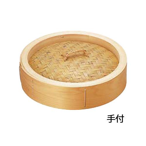 【送料無料】桧中華セイロ 蓋 60cm 手付