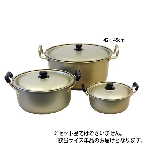 【送料無料】アカオ しゅう酸 実用鍋 硬質 42cm AZT8712