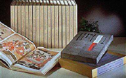 ◆◆浮世絵聚花 〔13〕 / R.S.キーズ / 小学館