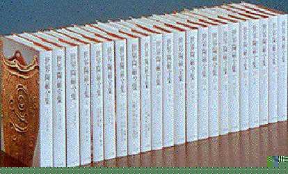 ◆◆世界陶磁全集 2 / 小学館