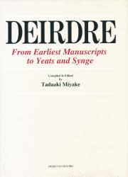 ◆◆Deirdre From earliest manuscripts to Yeats and Synge / 三宅忠明/編著 / 大学教育出版