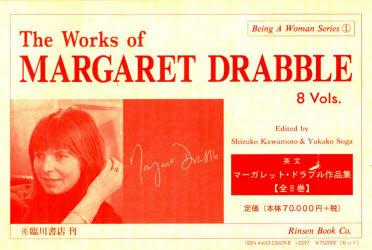 ◆◆英文マーガレット・ドラブル作品集 全8巻 / M.ドラブル S.Kawamoto / 臨川書店