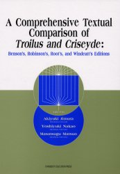 ◆◆A comprehensive textual comparison of Troilus and Criseyde Benson's,Robinson's,Root's,and Windeatt's editions
