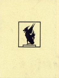 ◆◆東京市史稿 産業篇第11 / 東京都/編纂 / 臨川書店
