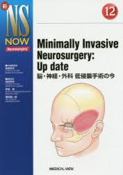 ◆◆Minimally Invasive Neurosurgery:Up date 脳・神経・外科低侵襲手術の今 / 森田明夫/担当編集委員 / メジカルビュー社