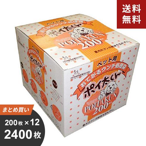 【送料無料】サンテックオプト ペット用ウンチ処理袋 ポイ太くん 2400枚[200枚X12] US-200