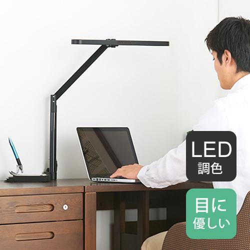 【送料無料】コイズミ LEDモードコントロールアームライト ブラック ECL-612 【エコレディ 調色 デスク 卓上 照明 クランプ式 学習机 読書 手芸】
