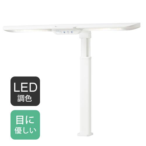 【送料無料】コイズミファニテック エコレディ LEDモードコントロールストレートライト ECL-653