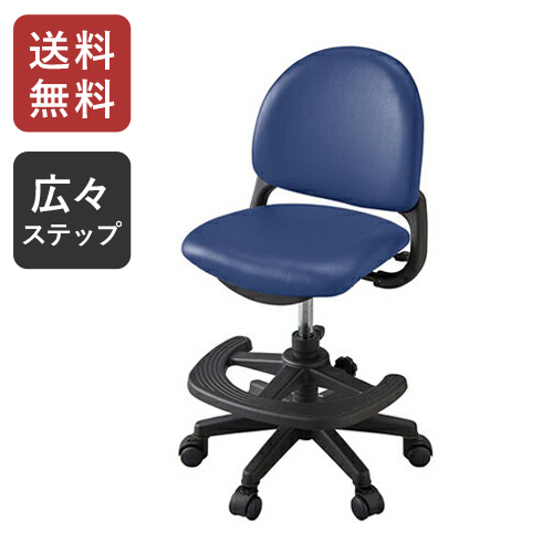 【送料無料】コイズミファニテック ベストフィットチェア BEST FIT CHAIR ネイビーブルー CDY-506BKNB