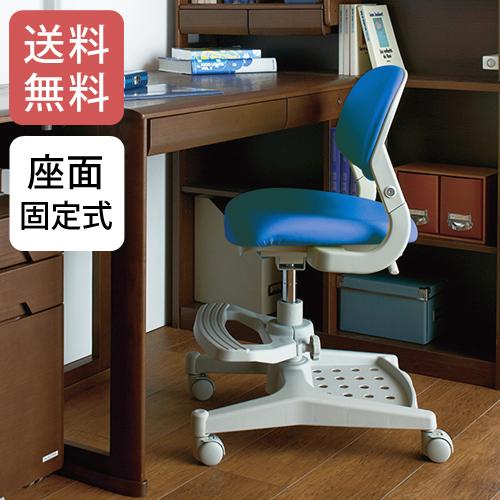 【送料無料】コイズミファニテック ハイブリッドチェア HYBRID CHAIR パッションブルー CDC-105PB