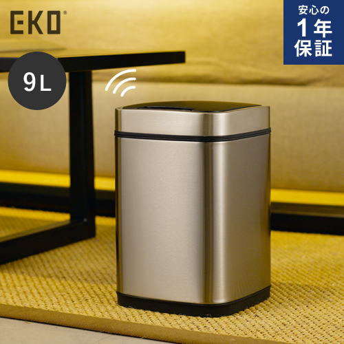 【クーポンで300円値引き】【送料無料】【メーカー直送】EKO エコスマートセンサービン 9L シルバー EK9288MT-9L