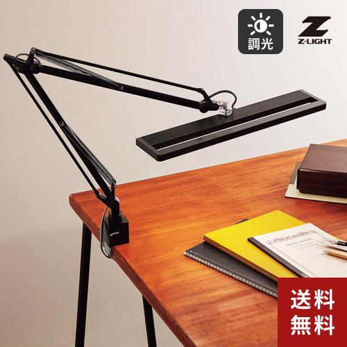 【送料無料】山田照明 Zライト Z-Light LEDデスクライト ブラック Z-80NB デスクライト学習机 おしゃれ 目に優しい LED 使いやすい 調光機能 明るい